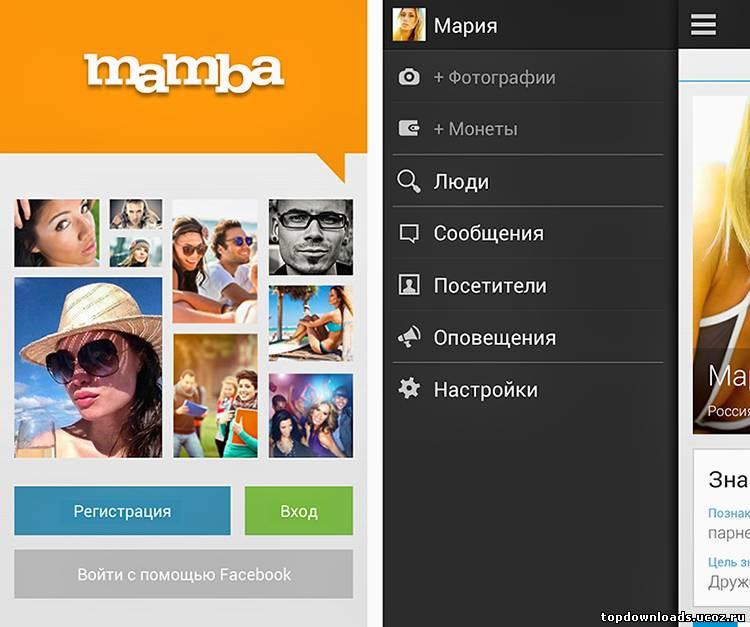 мамба приложение на андроид знакомства