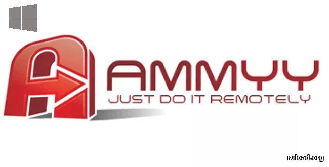 Cкачать Ammyy Admin 3.9 (Windows)