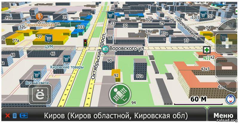 Карты Для Ситигид 7 Андроид Скачать