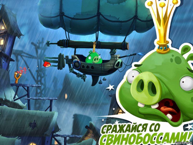 Скачать Angry Birds Evolution (MOD ... - android …