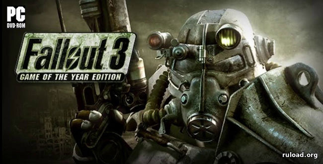 Fallout 3 золотое издание оружие