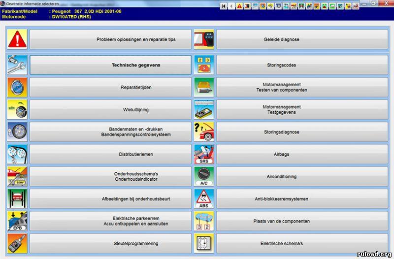автодата 338 на русском языке скачать бесплатно торрент