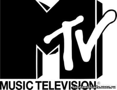 скачать песни mtv mp3 бесплатно
