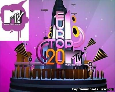 хиты mtv top 20 скачать