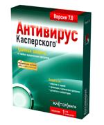 Kaspersky AntiVirus 2015 скачать + активация